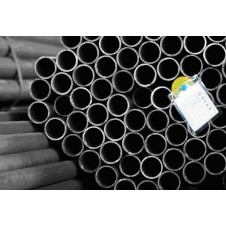 Carbon Pipe